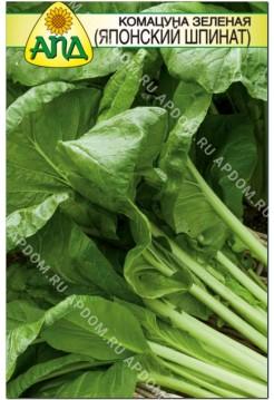 Комацуна зеленая (японский шпинат)
